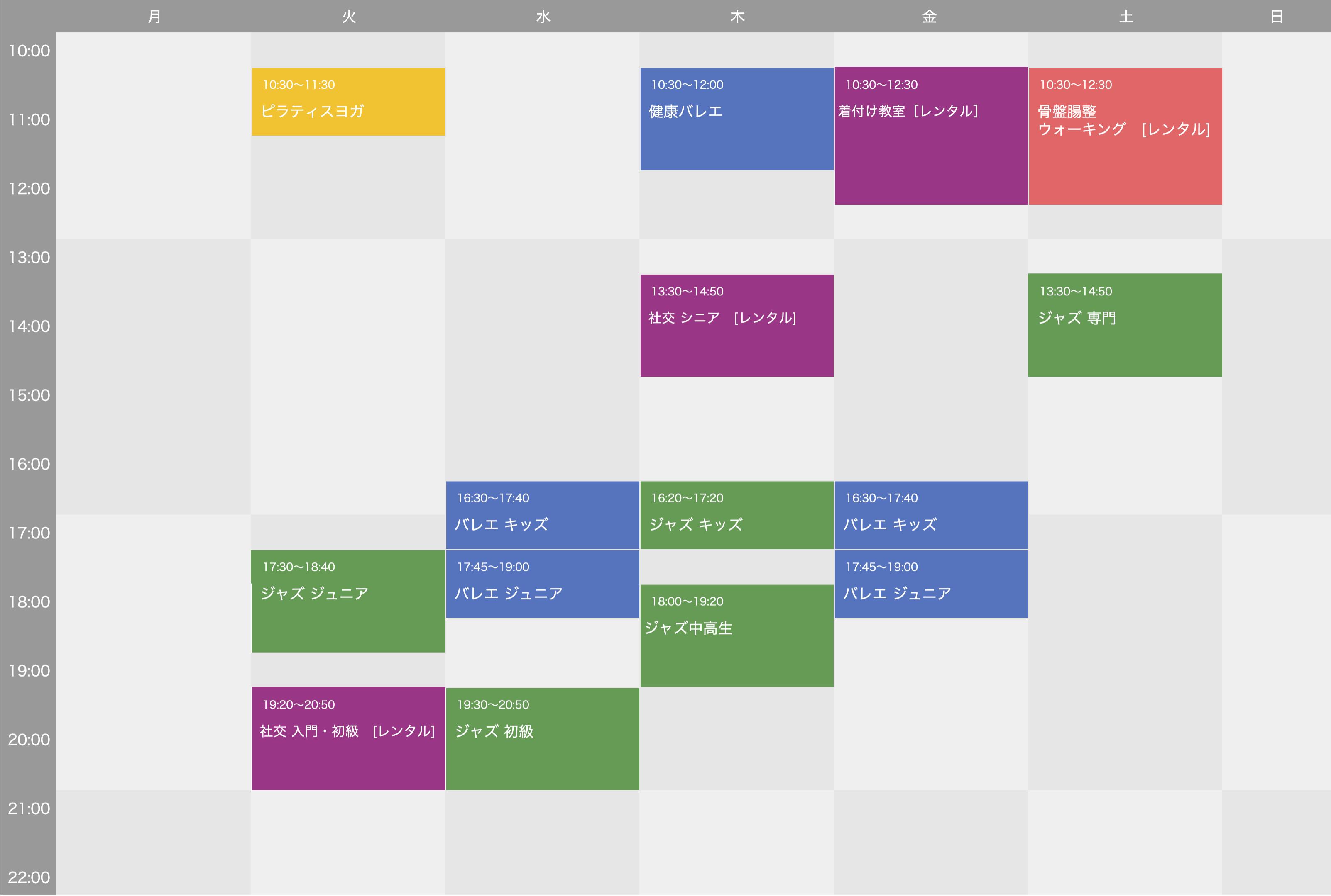 SODYダンススクール 週間スケジュール (2020年01月29日 更新)