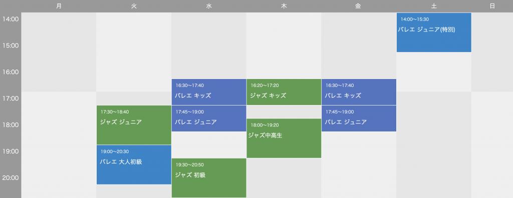 SODYダンススクール 香椎参道スタジオ教室 週間スケジュール (2020年06月19日 更新)