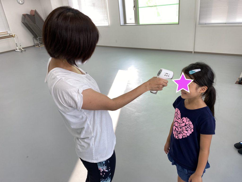 New Coronavirus measures of Sody Dance School