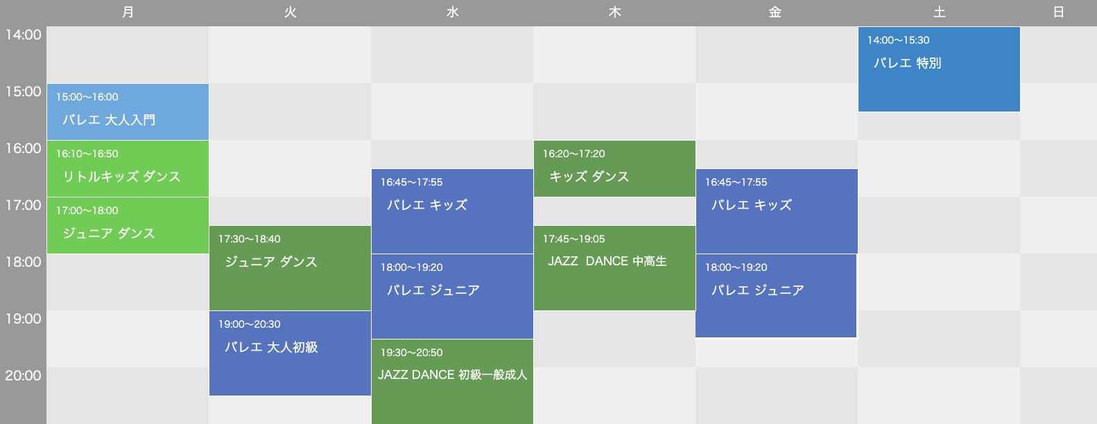 SODY ダンススクール 千早スタジオ スケジュール (2020年10月1日更新)